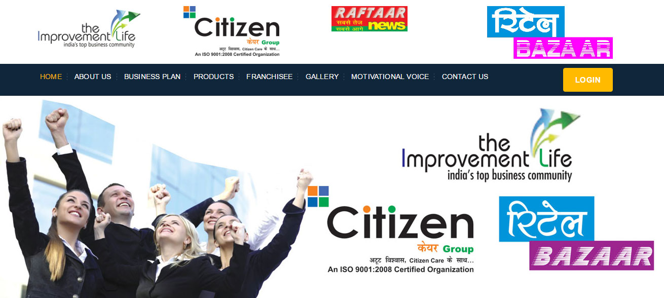 EDUCATION & GUIDELINE SERVICES Company in Patna